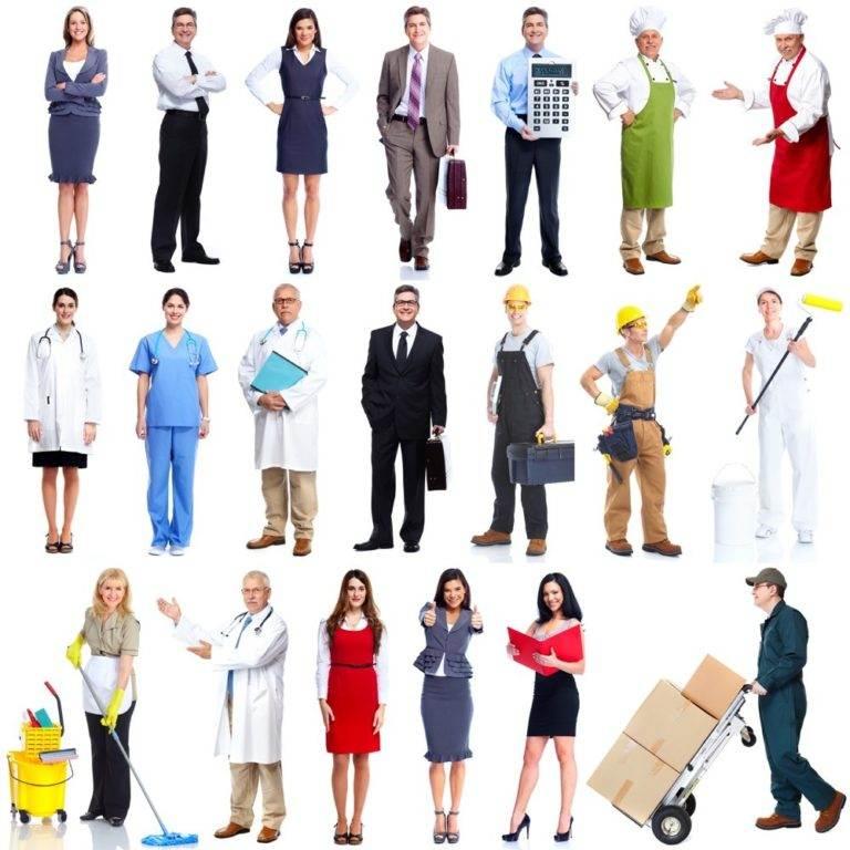 Job und Berufung